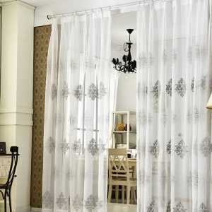 Oriental Ornament Embroideredy Curtains